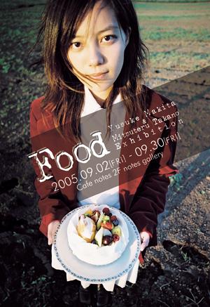 food-DM
